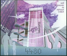 BULGARIA 2006, AIRPLANE, NEW TERMINAL Of SOFIA AIRPORT, MNH BLOCK, GOOD QUALITY, *** - Unused Stamps