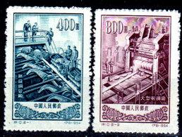 Cina-A-0334 - Emissione 1954 - Senza Difetti Occulti - - 1949 - ... People's Republic