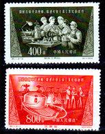Cina-A-0336 - Emissione 1954 - Senza Difetti Occulti - - 1949 - ... People's Republic