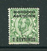 MAROC ANGLAIS- Tous Bureaux- Y&T N°35- Oblitéré - Oficinas En  Marruecos / Tanger : (...-1958