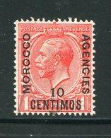 MAROC ANGLAIS- Tous Bureaux- Y&T N°50- Oblitéré - Oficinas En  Marruecos / Tanger : (...-1958