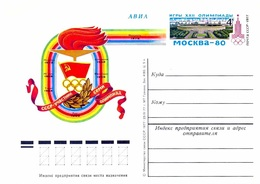 Postcard USSR - 1977 Y  - Stadium - Summer 1980: Moscow