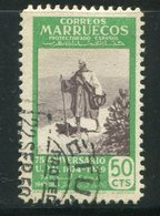 MAROC ESPAGNOL- Y&T N°395- Oblitéré - Marocco Spagnolo