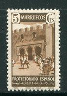 MAROC ESPAGNOL- Y&T N°319- Neuf Avec Charnière * - Marocco Spagnolo