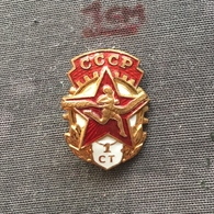 Badge (Pin) ZN006750 - Sport Soviet Union (USSR SSSR CCCP) Ready For Labour And Defense GTO - Badges