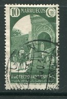 MAROC ESPAGNOL- Y&T N°206- Oblitéré - Marocco Spagnolo