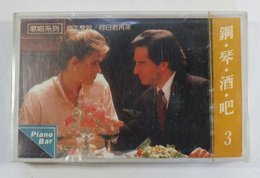"""Japanese Cassette Tape """" Piano Bar 3 """" - Audio Tapes"""
