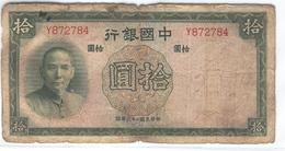 CHINA 81 1937 10 Yuan Used - Cina