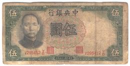 CHINA 213a 1936 5 Yuan Used - Cina