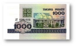 BELARUS - 1 000 Rublei - 1998 - P 16 - Unc. - Serie LH ( ЛГ ) - Academy Of Sciences - 1000 - Belarus