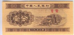 CHINA, PEOPLE'S REPUBLIC 860c 1953 1 Fen UNC - China