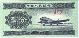 CHINA, PEOPLE'S REPUBLIC 861b 1953 2 Fen UNC - China