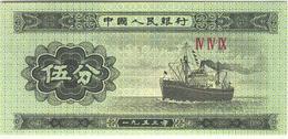 CHINA, PEOPLE'S REPUBLIC 862b 1953 5 Fen UNC - China