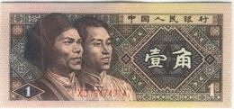 CHINA, PEOPLE'S REPUBLIC 881 1980 1 Jiao UNC - China