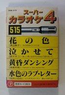 Cassette Audio JPN : Super Karaoke 4 ( T4W-515 ) - Audio Tapes