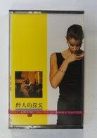 "Japanese Cassette Tape "" 醉入的探戈 "" ( SL-7062 ) - Audio Tapes"