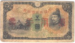 JAPAN 39 1930 5 Yen Used - Japan