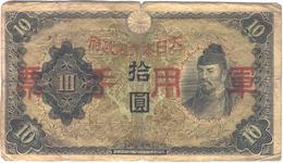 JAPAN 40 1930 10 Yen Used - Japan