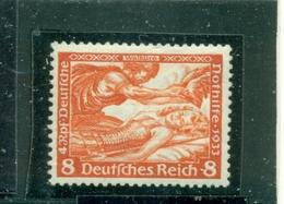 Deutsches Reich, Nothilfe Wagner Opern Nr. 503 B Postfrisch ** - Ungebraucht