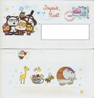 PAP - Prêt-à-Poster - 2008 - PERE NOEL - Courrier Ayant Voyagé - - Prêts-à-poster:  Autres (1995-...)