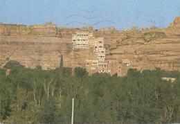 YEMEN  (779) - Yemen