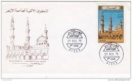 Algeria 1975, Millenium Of Al Azhar 1v.complete Set On Official Illustrated FDC- REDUCED PRICE- SKRILL PAYMENT  ONLY - Algeria (1962-...)