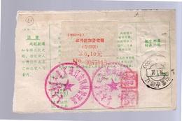 四川巴县>内苎古通辽市(Inner Mongoalia) Additional Charge 10 Fen & Large 内蒙古通辽(Tongliao, Inner Mongolia) (s5) - 1949 - ... République Populaire