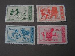 China 1953  Nr. 215-218  € 10,00 - Ungebraucht