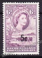 Bechuanaland  1960 Yvert 113a, 75th Anniversary Of Protectorate - MNH - Bechuanaland (...-1966)