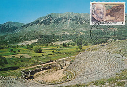 D33500 CARTE MAXIMUM CARD 1987 GREECE -  ANCIENT THEATRE DODONI CP ORIGINAL - Cartoline Maximum