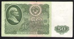 50 РУБ 1961г СЕРИЯ    ВЧ - Russie