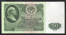 50 РУБ 1961г СЕРИЯ    ЗБ - Russie
