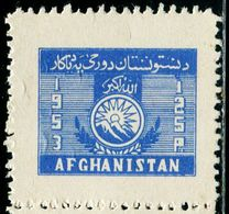 AFH331 Afghanistan 1953 Pashtun Banner 1V MNH - Afghanistan