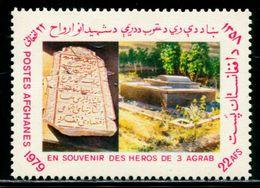 AFH351 Afghanistan 1979 Ancient Tomb Inscription 1V MNH - Afghanistan