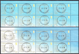 FALKLAND ISLANDS  Michel  990/05  Very Fine Used - Falkland
