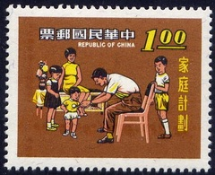 Taiwan 1970 Family Planning At Home Going On An Excursion Children Youth Child Kids People Stamp MNH Sc#1694 - 1945-... Republic Of China