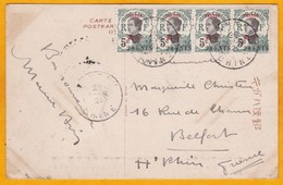 1921 - CP De Canton, Bureau Français En Chine Vers Belfort, France - Bande 4 T 5 C Indochine Surch 2 C Canton - Canton (1901-1922)
