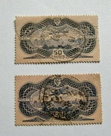 FRANCE PA N° 15 X 2 OBLIT. Dont VARIETE BURELAGE RENVERSE TB COTE +900 € - 1927-1959 Used
