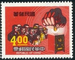 Taiwan 1971 China National Savings Campaign Postal Saving Bank Post Service Organizations Stamp MNH Sc#1713 - Unused Stamps