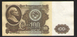 100 РУБ 1961г СЕРИЯ АХ - Russie