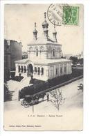 19887 - Genève Eglise Russe Calèche - GE Genève