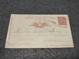 ITALY STATIONERY CARD ROMA FERROVIA TO GERMANY 1891 - 1878-00 Umberto I