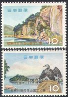 Japan 1959 Yaba Hita Hikosan Quasi National Parks Caves Mountains Sea Boat Nature Plants Places Stamps MNH SC 676-677 - Geography