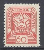 CARPATHIAN UKRAINE 1945   Nº  7 - Oekraïne