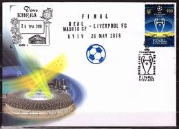 2018 Ukraine FDC Cover UEFA Champions League Final 2018 Football Soccer #498 - Ukraine