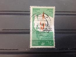 Egypte / Egypt - Dag Van De VN (140) 1978 - Egypte