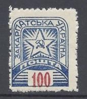 CARPATHIAN UKRAINE 1945  Nº  8 - Ukraine
