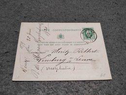 BELGIUM BELGIQUE STATIONERY CARD NINOVE 1886 ? - Stamped Stationery