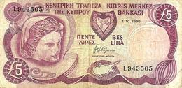 CYPRUS 5 LIRA -POUNDS PURPLE WOMAN HEAD FRONT LANDSCAPE DATED 01-10-1990 P54a F+ READ DESCRIPTION !! - Chypre