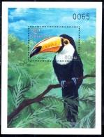 BIRDS-TOCO TOUCAN-MS-BHUTAN-1999-SCARCE-MNH-M2-107 - Climbing Birds